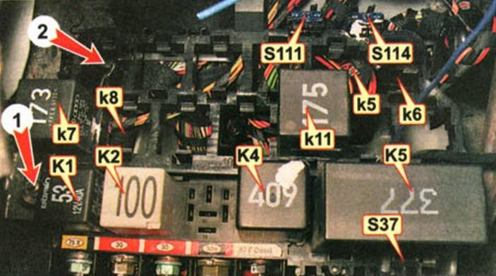 K5 — блок управления