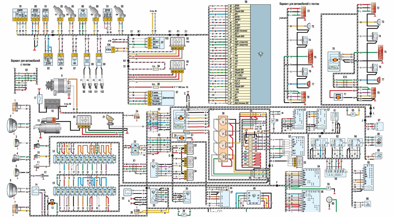 Уаз-390995 схема