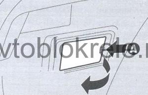 lfaRomeo159-blok-kapot-6