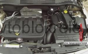 Dodge-Caliber-blok-kapot
