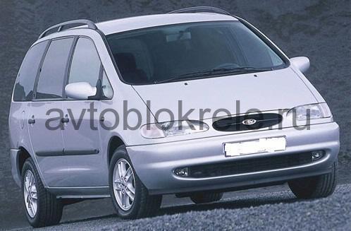 форд галакси 1998