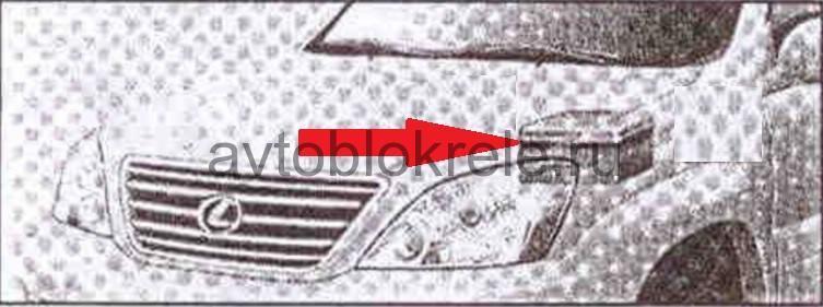 C1201 Lexus Lx470