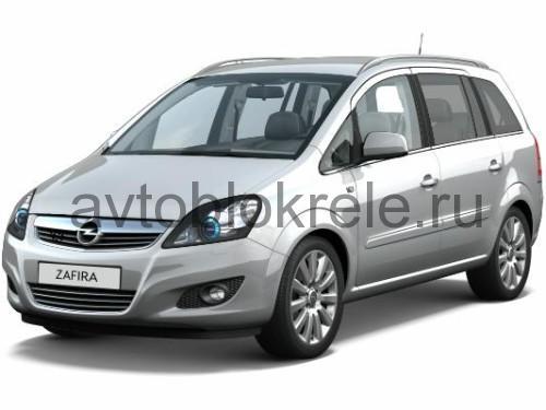 Opel-ZafiraB-blok