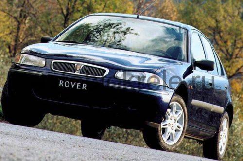 Rover200-blok