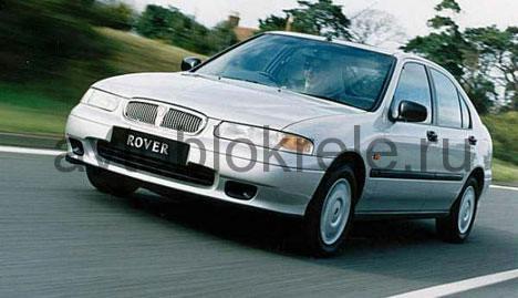 rover400-blok